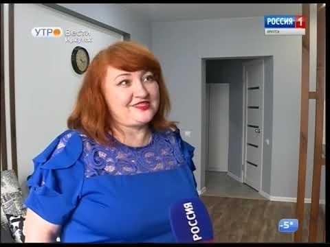 Выпуск «Вести-Иркутск» 12.04.2019 (05:35)