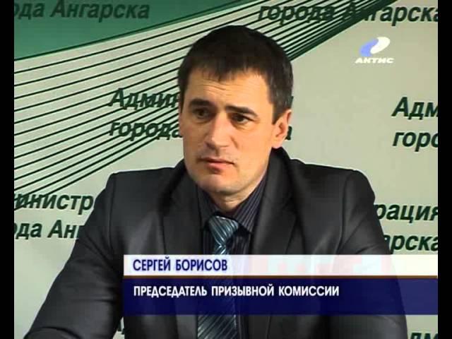 В Ангарский военкомат поступили заявки от военных училищ страны