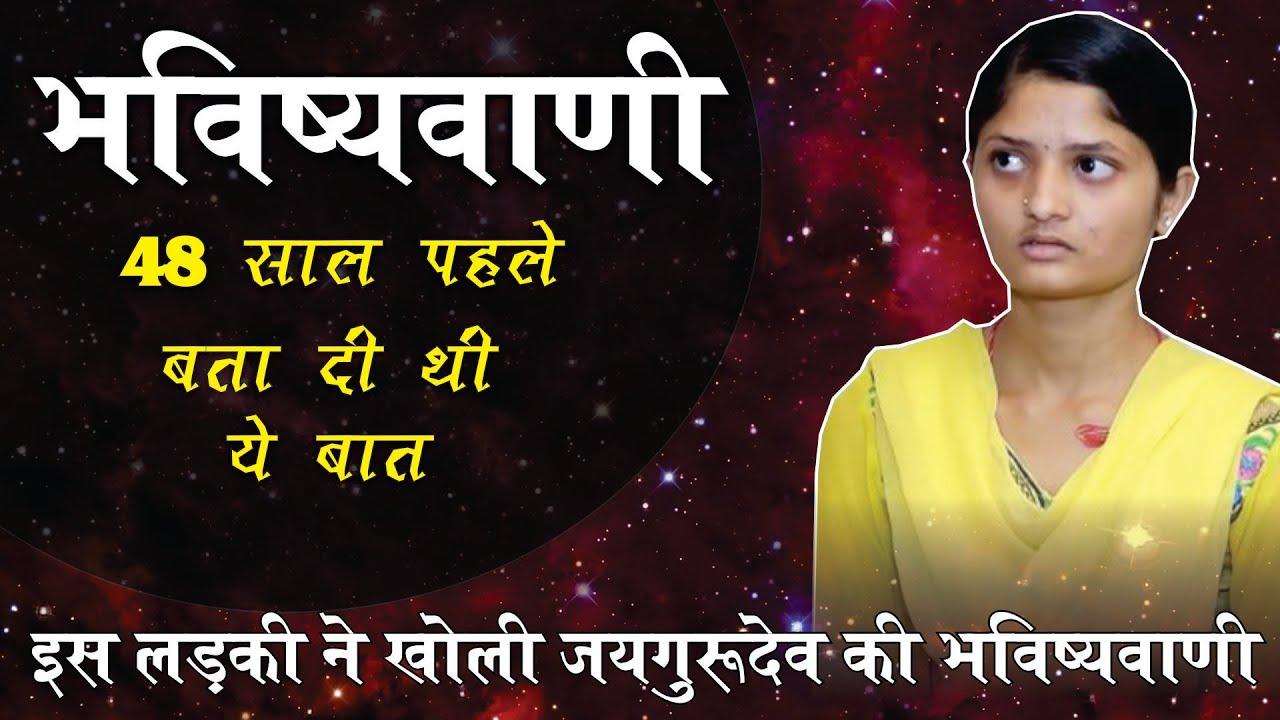 Bharti Dange