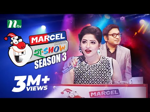 Ha Show | Season 03 | Sixth Round | EP 01 | NOV 2015 | Comedy Show