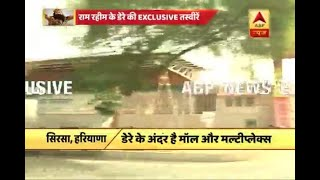 EXCLUSIVE visuals from Ram Rahim's Dera Sacha Sauda
