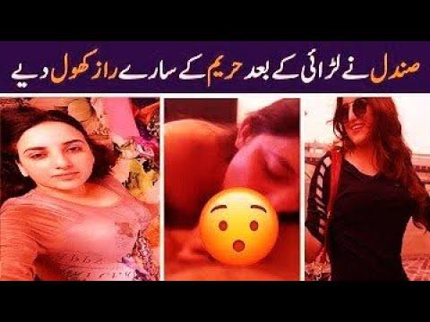 Hareem Shah Tiktok | Hareem Shah Viral Video | Hareem Shah Leaked Video
