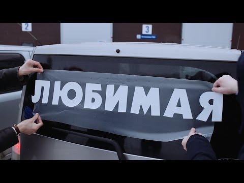 , title : '31.12.2016 Предложение руки и сердца'