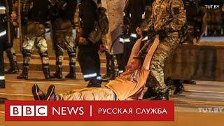 В Минске стреляют резиновыми пулями по протестующим