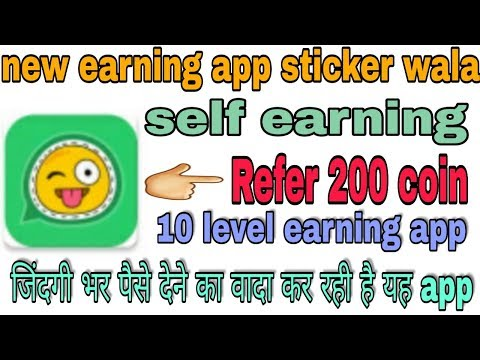 How to earn money sticker wala app//Refer 200 coin///