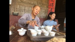 Чай с Цукербергом (Поездка в Китай 2017)