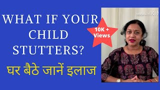 What to do if your child stutters #StayHome Cure #WithMe/Normal Nonfluency hindi