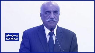 Khursheed Shah Media Talk | SAMAA TV | 15 April 2019
