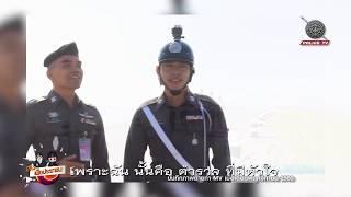 รายการ สน.เพื่อประชาชน : ฉันคือตำรวจ