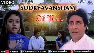 Dil Mere Female Full Mp3 Song Sooryavansham Amitabh Bachchan Soundarya