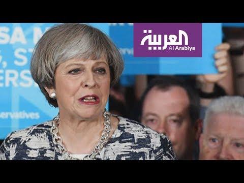 العرب اليوم - شاهد: السيدة الحديدية الثانية رئيسة وزراء بريطانيا