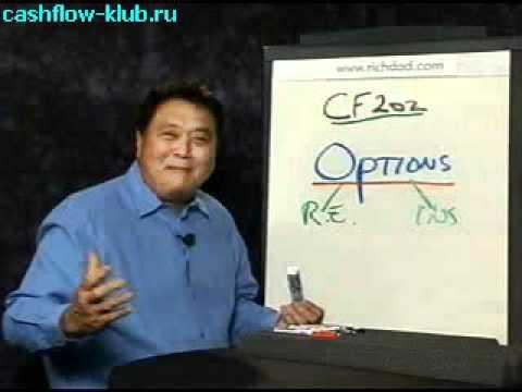 Лучшие стратегии для начинающих на бинарных опционах