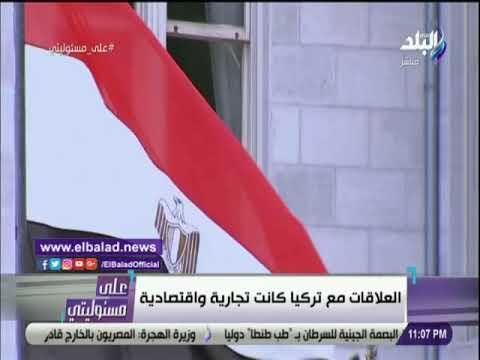 أحمد موسى لم يتحدث أى مسئول مصري بسوء عن تركيا بالرغم من التجاوزات
