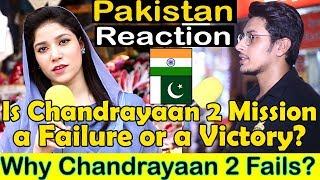 Pakistan Reaction On Chandrayaan 2 Failure | Pakistan Reaction On Chandrayaan 2  Why Chandrayan Fail