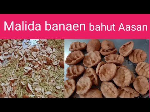 Malida banae bahut hi Aasan suji Rawa ka Malida Sweet dish recipe