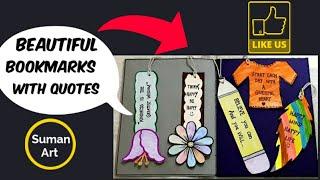5 easy and beautiful bookmarks/5आसान और सुंदर बुकमार्क डिजाइन ।