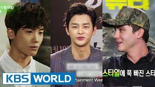 EntertainmentWeekly|연예가중계-SeoInguk,BradPitt,ShihoYano,TheKingsFace2014.11.29