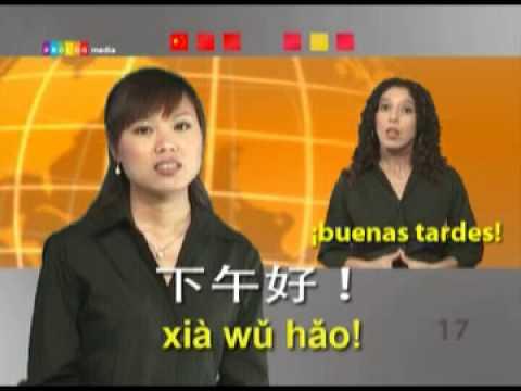 ¡Todo el mundo puede hablar...CHINO! - www.speakit.tv
