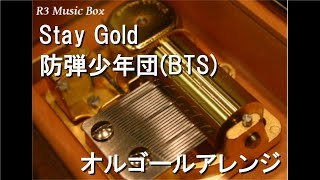 mqdefault - Stay Gold/防弾少年団(BTS)【オルゴール】 (ドラマ「らせんの迷宮~DNA科学捜査~」主題歌)