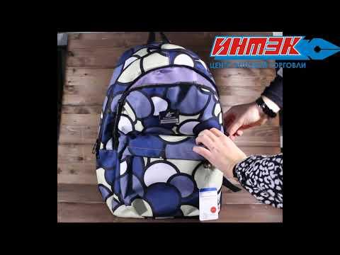 """Рюкзак в городсом стиле, молодежный """"Casual"""" серо-синий Арт.WYF061101"""