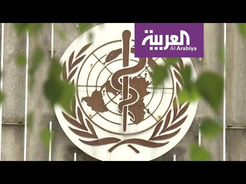 العرب اليوم - شاهد: 5 وفيات كل دقيقة في العالم بسبب الأخطاء الطبية في المعالجة