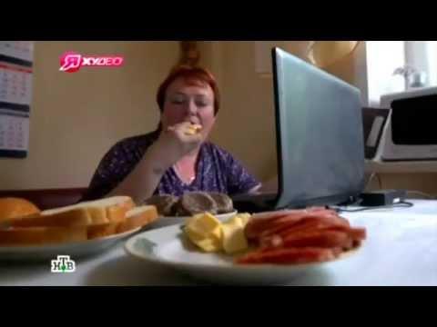 Екатерина серебрянская похудение