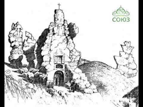 Храмы в г александрове владимирской обл