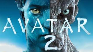 Аватар 2, фильм целиком