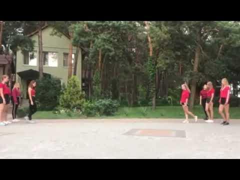 Эрика - яд (танец)