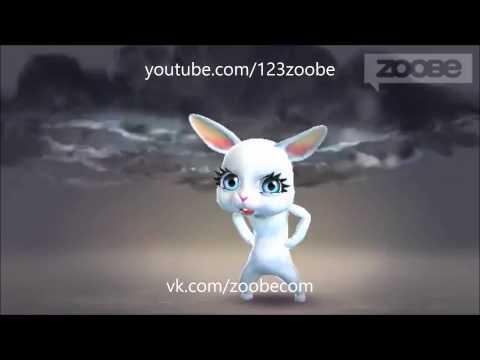 Zoobe Зайка Про зомбоящик