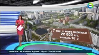В Москве стремительно дорожает аренда жилья - МИР24