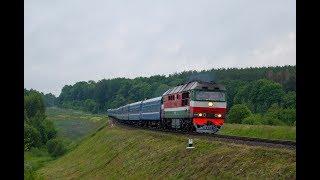 Тепловоз ТЭП70-0370 с поездом №55 Москва-Гомель