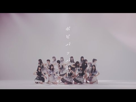 『ポピパッパパー』 PV ( #乃木坂46 )
