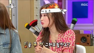 [RADIO STAR] 라디오스타-Risabae's makeup surprised everyone!20180411