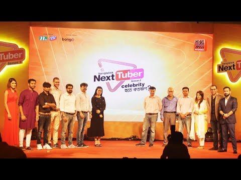 Banglalink Next tuber-2018 |Season 2|