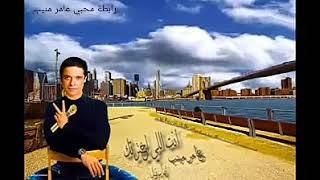 اغاني حصرية Enta Ely E5tartak Amer Mounib   انتا اللي اختارتك عامر منيب تحميل MP3