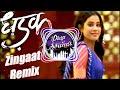 Zingaat Hindi Song DJ Remix |$| #Dhadak |$| #Dhadakzingaat |$|  #Remix |$| Diva Sounds 【DS】 ||