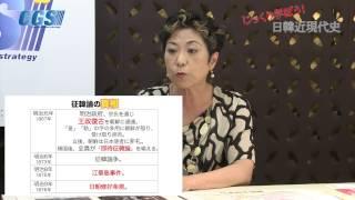 第12話 朝鮮の非礼と征韓論の真相はこれ!