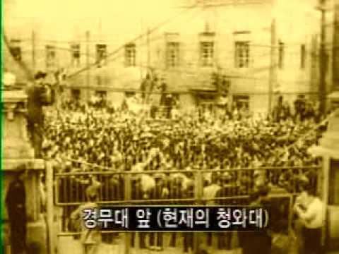 역사다시보기 - 4.19혁명