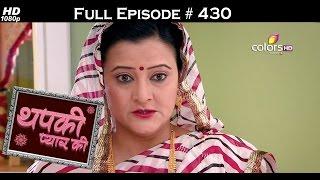 Thapki Pyar Ki - 12th September 2016 - थपकी प्यार की - Full Episode HD
