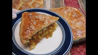 فطيرة تركية جديدة  بلفرن / خبز محشي وجبة عشاء Healthy Dinner