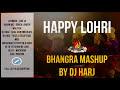 Non-Stop BHANGRA Mix 2016 | Lohri Special | DJ Harj | Syco TM