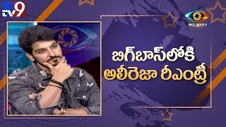 Bigg Boss Telugu Season 3 : Ali Reza exclusive interview