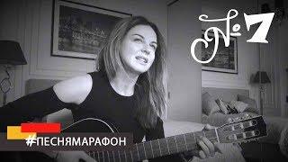 Наталия Власова - Поцелуй на запястье   Зарисовка