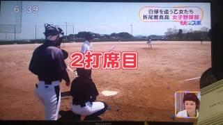 折尾愛真高校女子野球部
