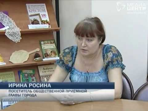 Адвокаты дают советы в приемной главы Вологды