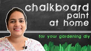 How To Make Chalk Paint For Your Gardening DIY | Hindi Subtitles