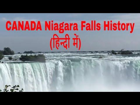 Niagara Falls Canada and USA |in Hindi|Niagara falls travis scott|Niagara falls history | The Sachin