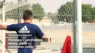 Юрий Лодыгин: экспресс-разминка футбольного вратаря