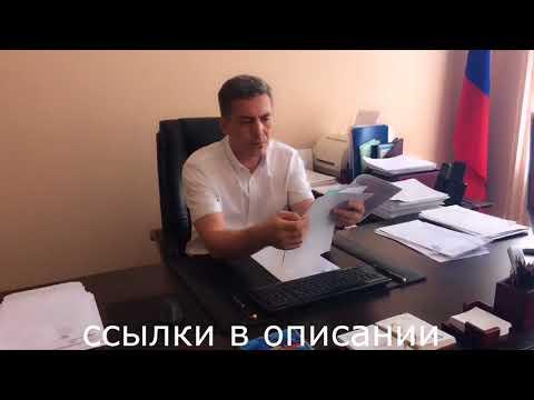 Прокуратура Кировский Кемерово